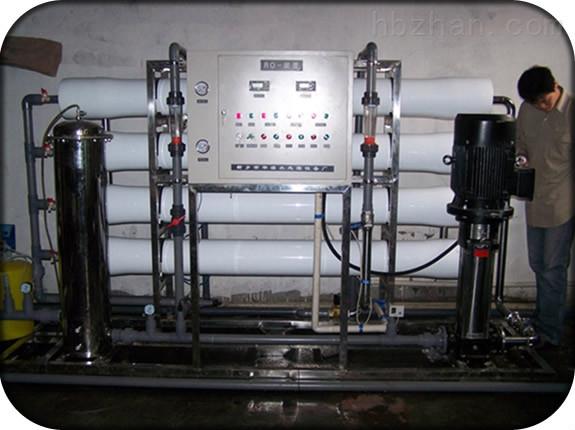 5吨纯净水设备,0.5吨反渗透