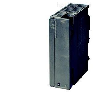 6es7 341-1ch02-0ae0 西门子plc s7-300 cp341通讯