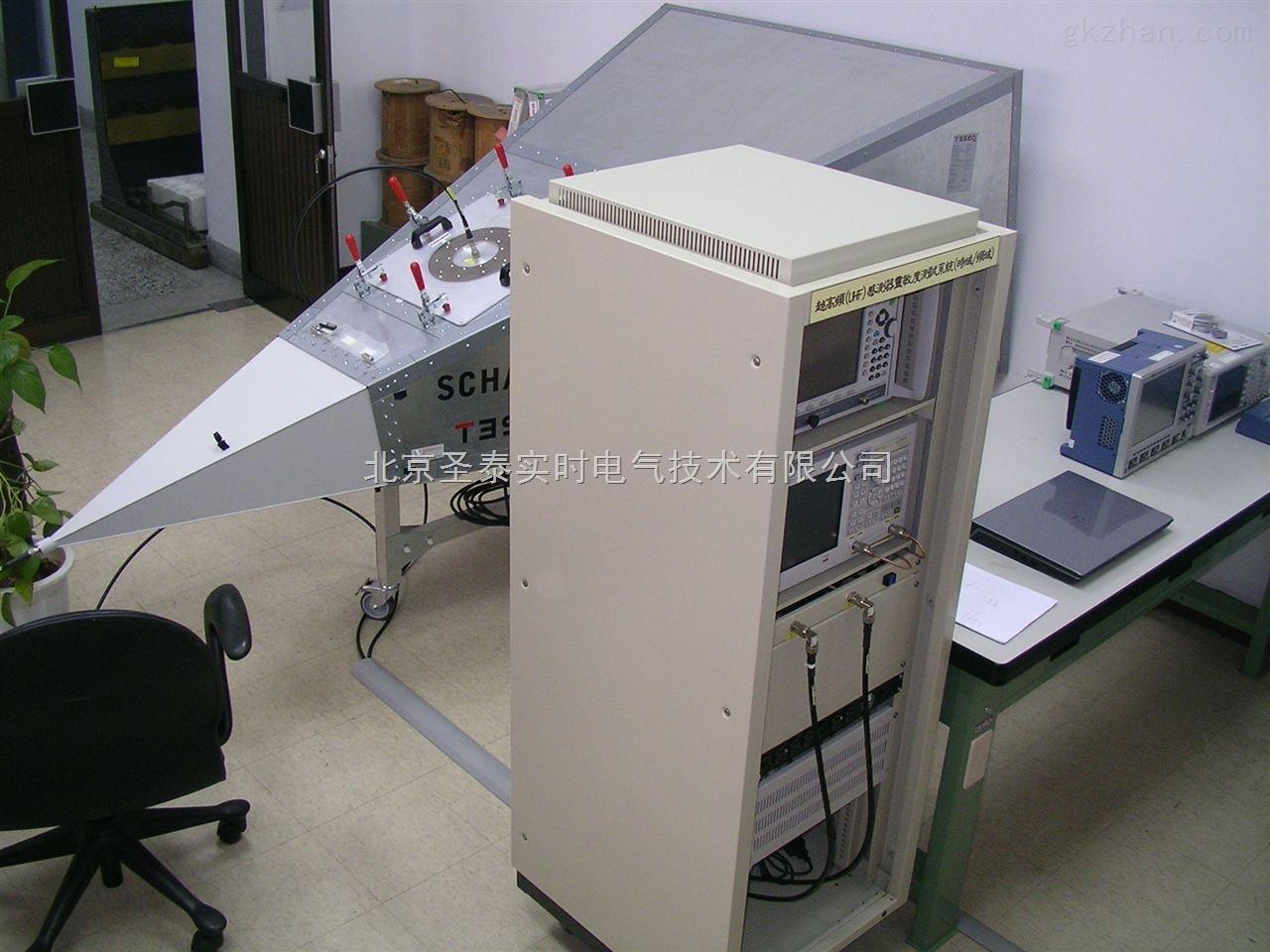 传感器及信号检测的灵敏度等关键指标进行检测和评定