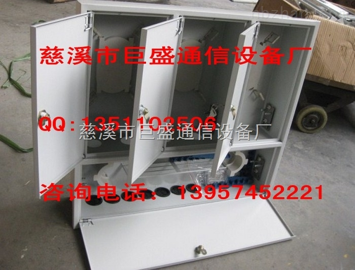 中国联通网络接线柜