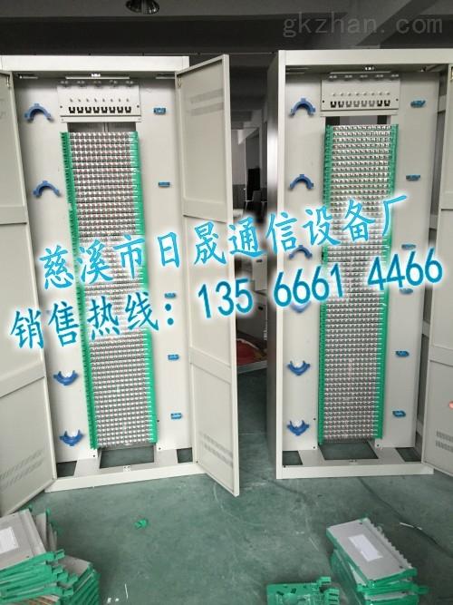 3600芯odf光纤配线架