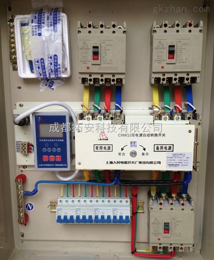 水泵配电箱接线图解