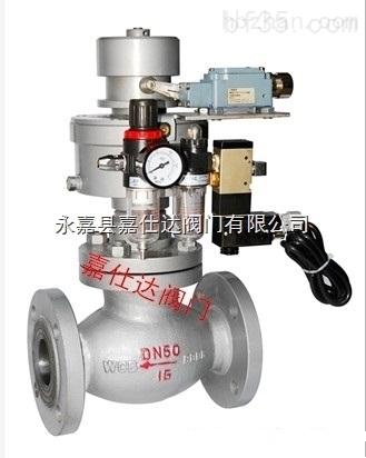 产品库 oqdq421f dn25 液化气电磁动紧急切断阀,oqdq421f燃气紧急切断图片