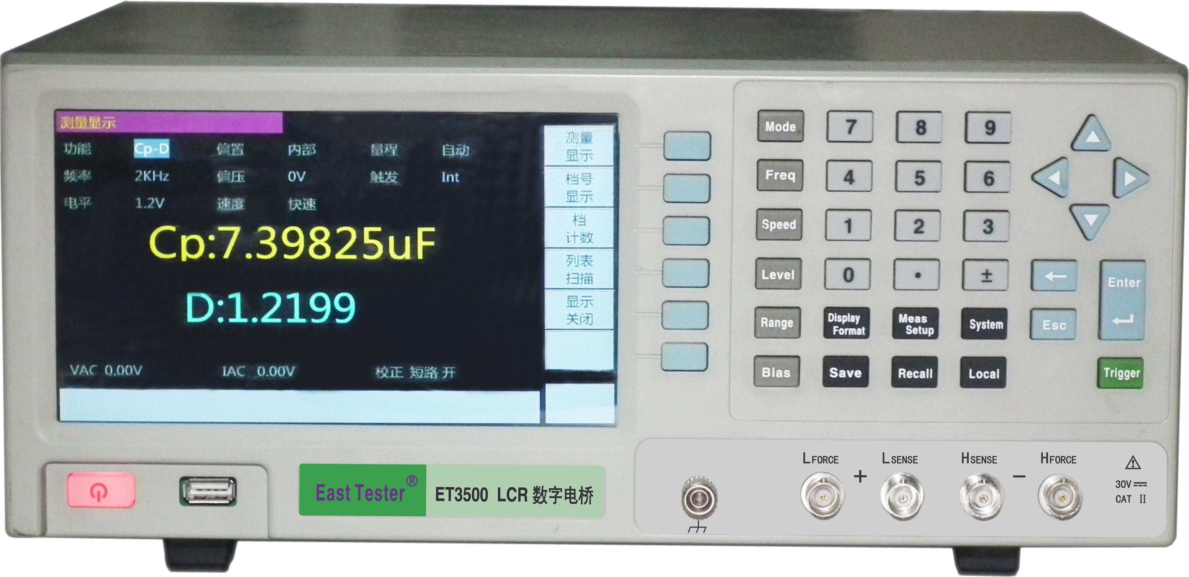 晶体管或集成电路的寄生参数分析v 其它元件:印制电路板,继电器,开关