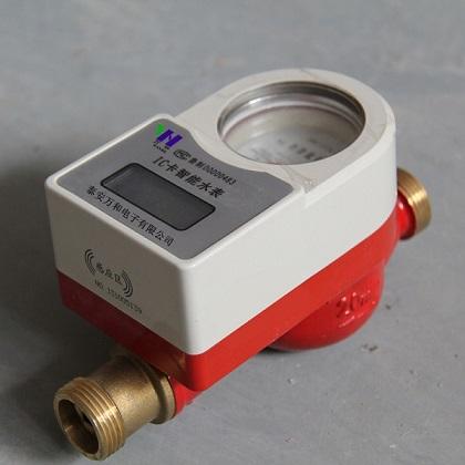 水表换电池图解阀关